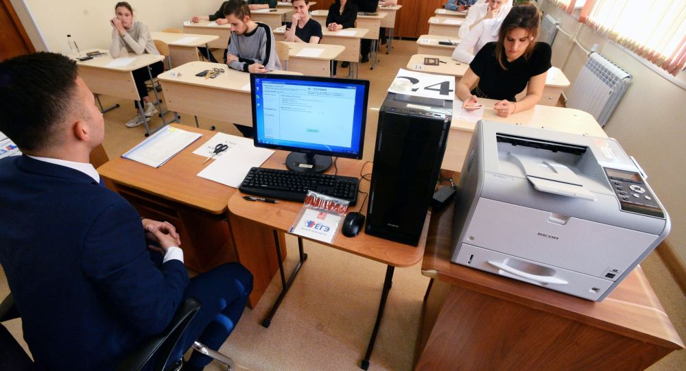 Catalogul electronic: anunțul secretarului de stat Marian Murguleț